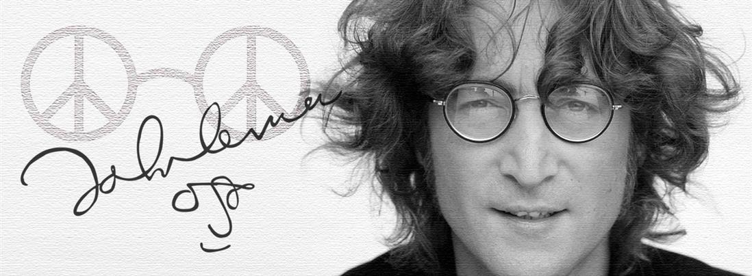 Τζον Λένον: 39 χρόνια από τη δολοφονία του