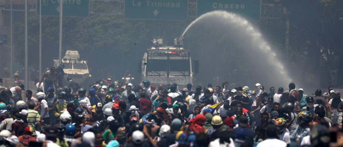 Πομπέο: Πιθανή η στρατιωτική δράση στη Βενεζουέλα