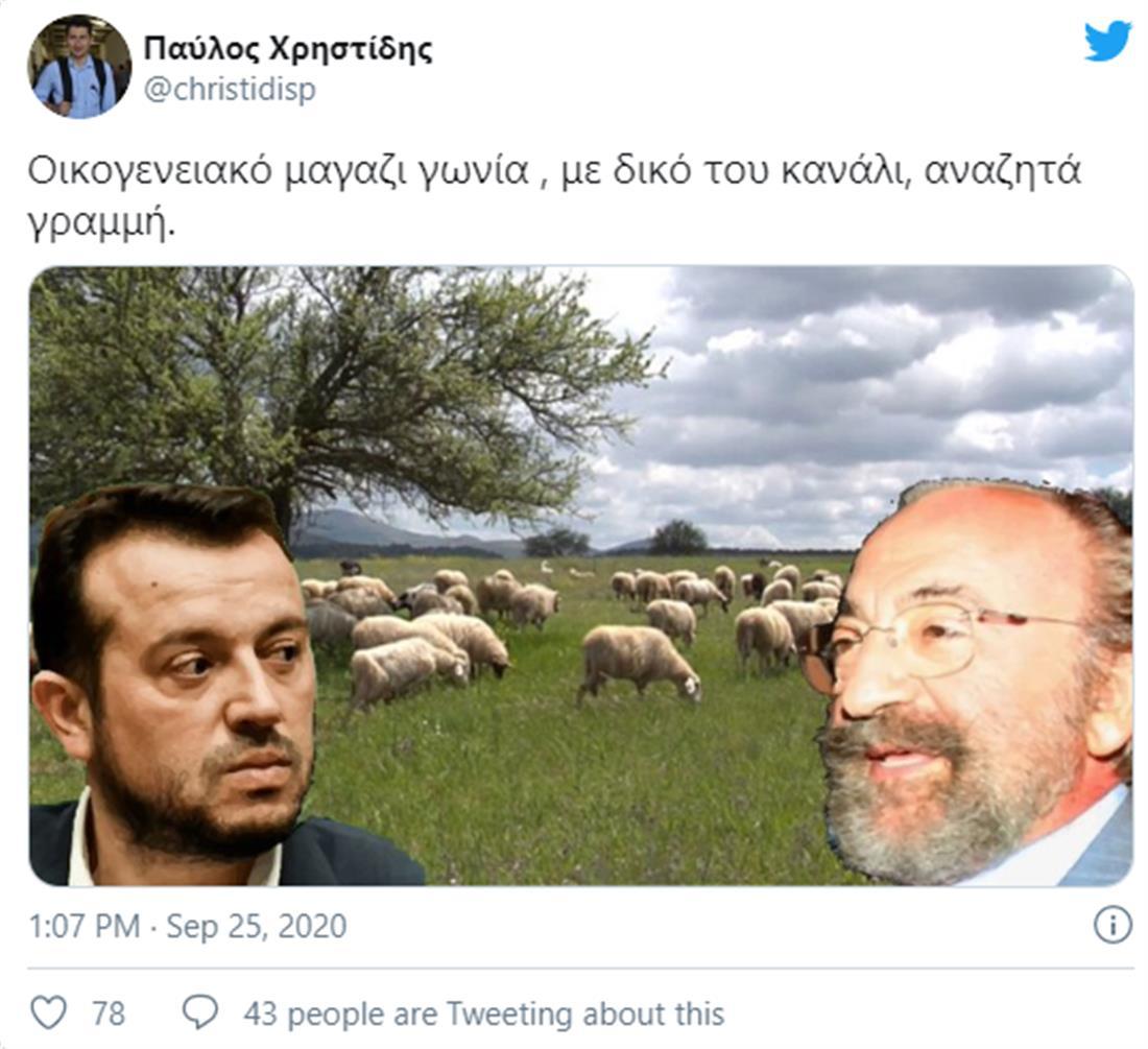 ΠΑΥΛΟΣ ΧΡΗΣΤΙΔΗΣ - ΚΑΛΟΓΡΙΤΣΑΣ