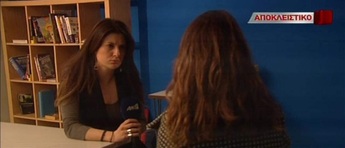 Αποκλειστικό ΑΝΤ1: Γονείς καταγγέλλουν σεξουαλική κακοποίηση 12χρονου μέσα στο σχολείο του (βίντεο)