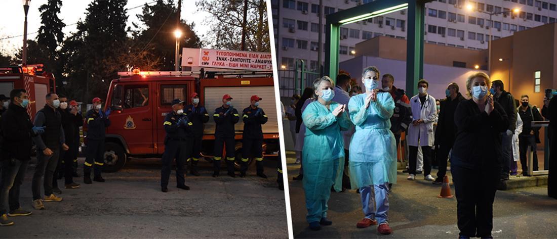 """Πυροσβέστες """"υποκλίθηκαν"""" σε γιατρούς και νοσηλευτές του ΑΧΕΠΑ (βίντεο)"""