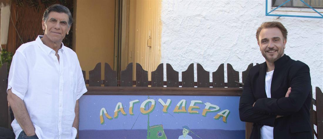 ΠΕΤΑ ΤΗ ΦΡΙΤΕΖΑ