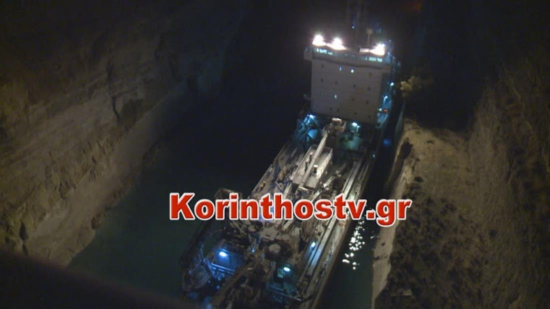 Διώρυγα Κορίνθου - Κατολίσθηση - πλοιο