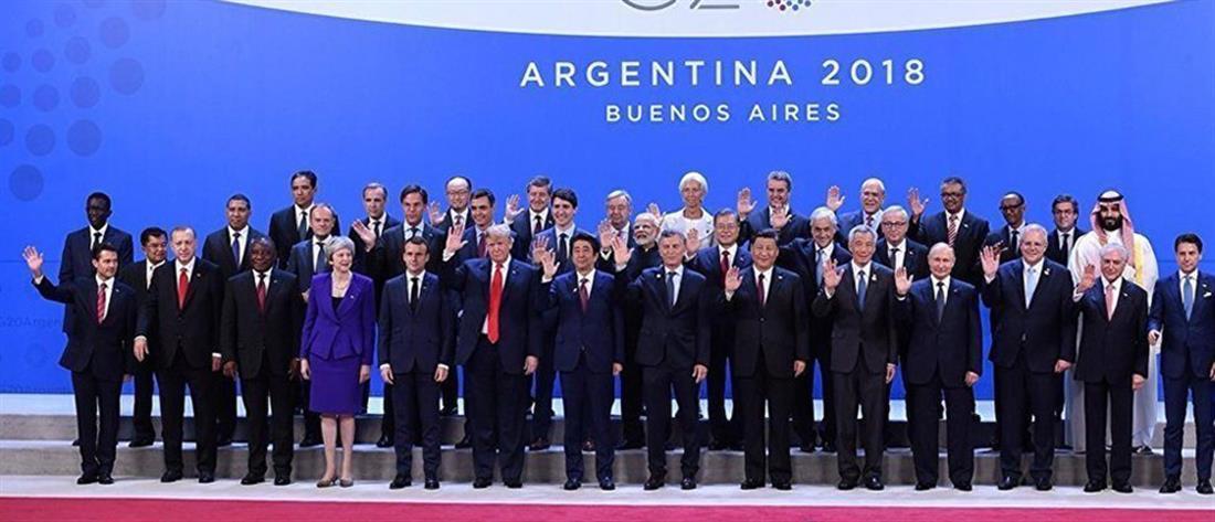 "G20: Επισημαίνουν ""εμπορικά προβλήματα"" χωρίς να καταδικάζουν τον προστατευτισμό"