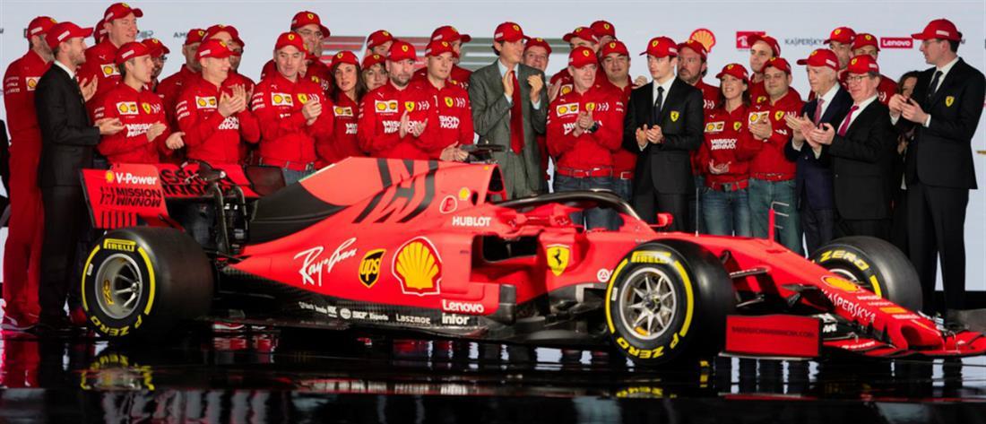 Τα αποκαλυπτήρια του νέου αγωνιστικού μονοθέσιου της Ferrari (βίντεο)