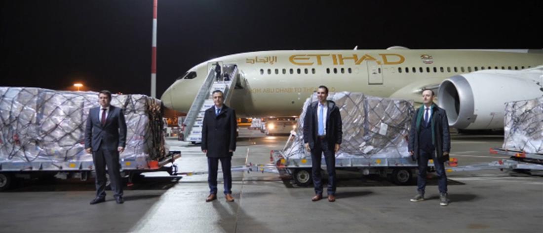 Κορονοϊός: τα ΗΑΕ έστειλαν υγειονομικό υλικό στην Ελλάδα (εικόνες)