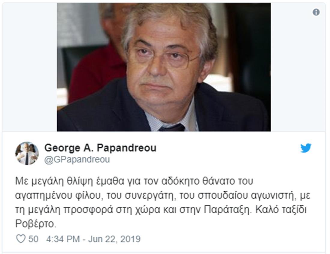 Γιώργος Παπανδρέου - tweet - Ροβέρτος Σπυρόπουλος