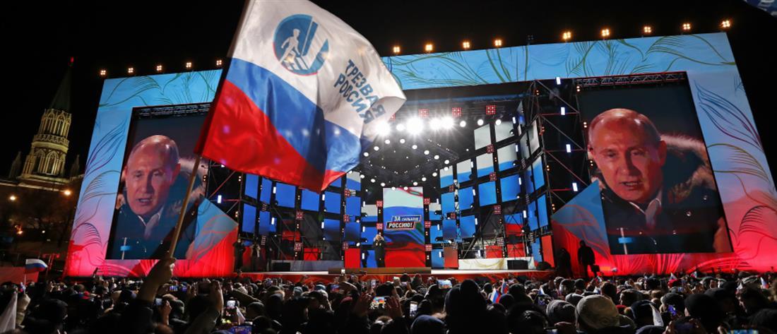 """""""Τσάρος"""" για τέταρτη φορά ο Πούτιν στην Ρωσία"""