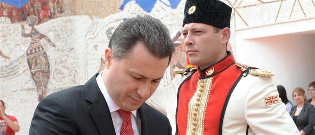 Την παραίτηση του υπέβαλε ο Σκοπιανός πρωθυπουργός