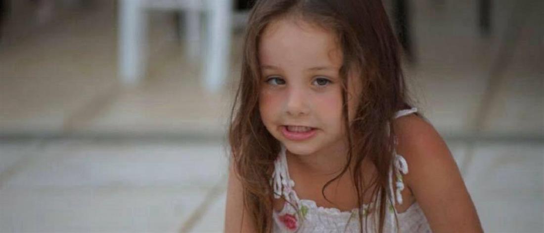 Ξεκινά η δίκη για το θάνατο της μικρής Μελίνας