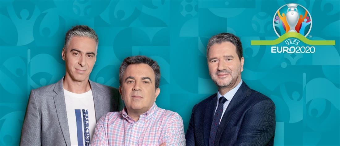 "Euro 2020 στον ΑΝΤ1: ""Euroshow"" τα μεσάνυχτα"