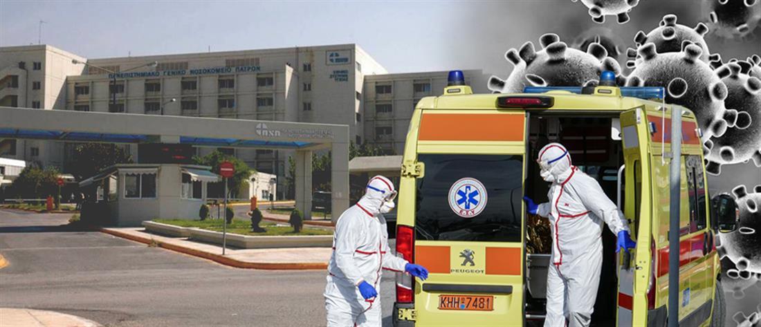 Κορονοϊός: 22 νεκροί, 821 τα κρούσματα στην Ελλάδα