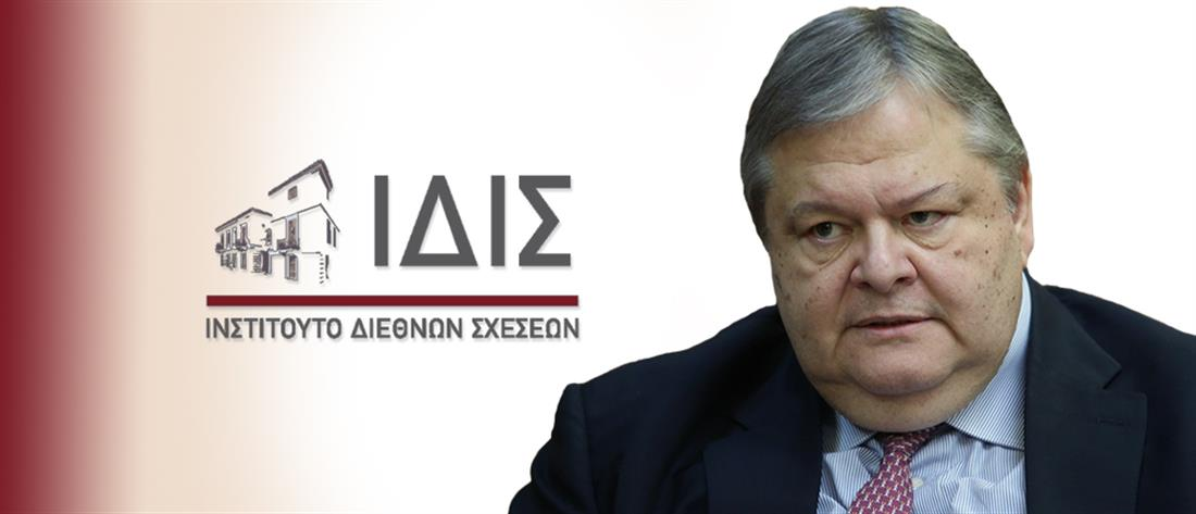 Live - ΙΔΙΣ: O Ευάγγελος Βενιζέλος για τα εθνικά θέματα