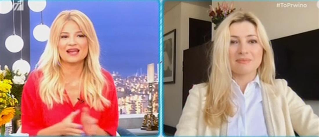 "H Allesia Demetz στο ""Πρωινό"" για τον Αλέξη Παππά και την σχέση τους (βίντεο)"