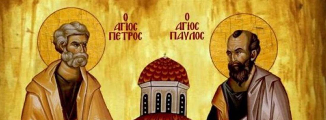 Πέτρος και Παύλος: Ο βίος και το έργο των Αποστόλων
