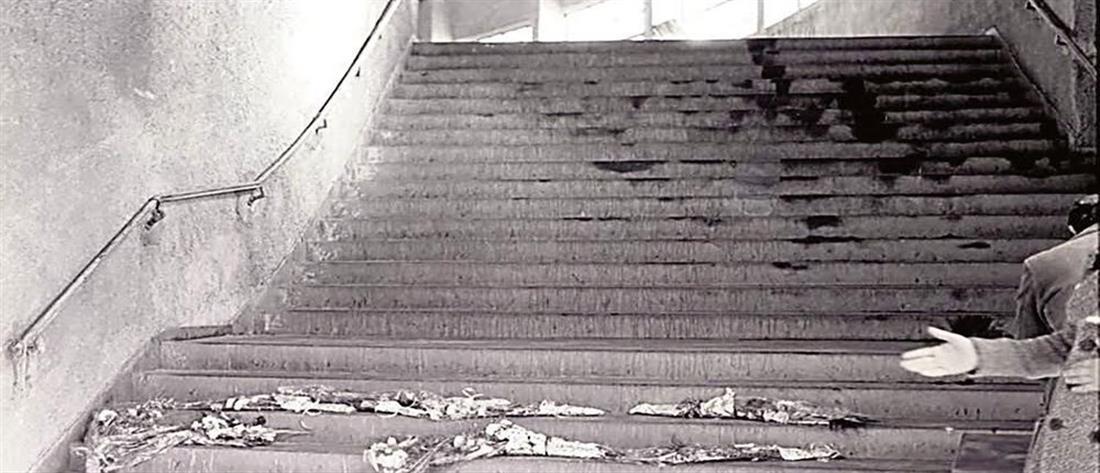 """8 Φεβρουαρίου 1981: η τραγωδία στην """"Θύρα 7"""""""