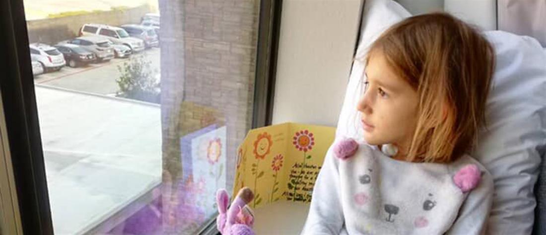 Έρρικα Πρεζεράκου: Ποια είναι η κατάσταση της υγείας της 7χρονης ανιψιάς της