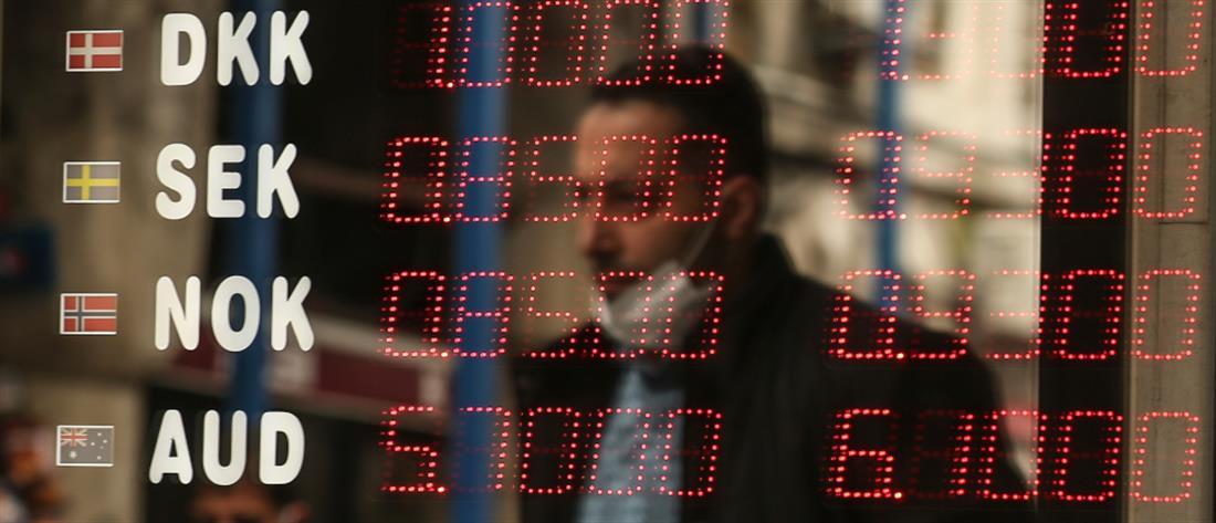Τουρκική λίρα: Νέα πτώση μετά την απόλυση του υποδιοκητή της κεντρικής τράπεζας