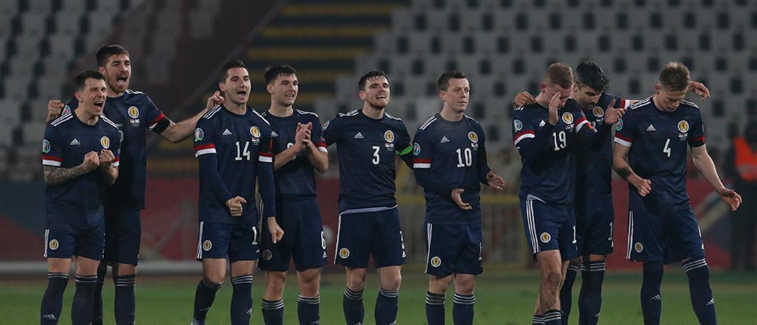 AP - Εθνική Σκωτίας - Euro 2020
