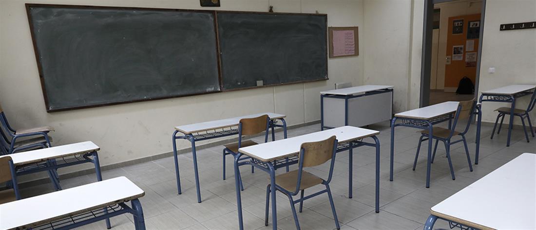 Κορονοϊός: έκλεισε σχολείο λόγω κρούσματος