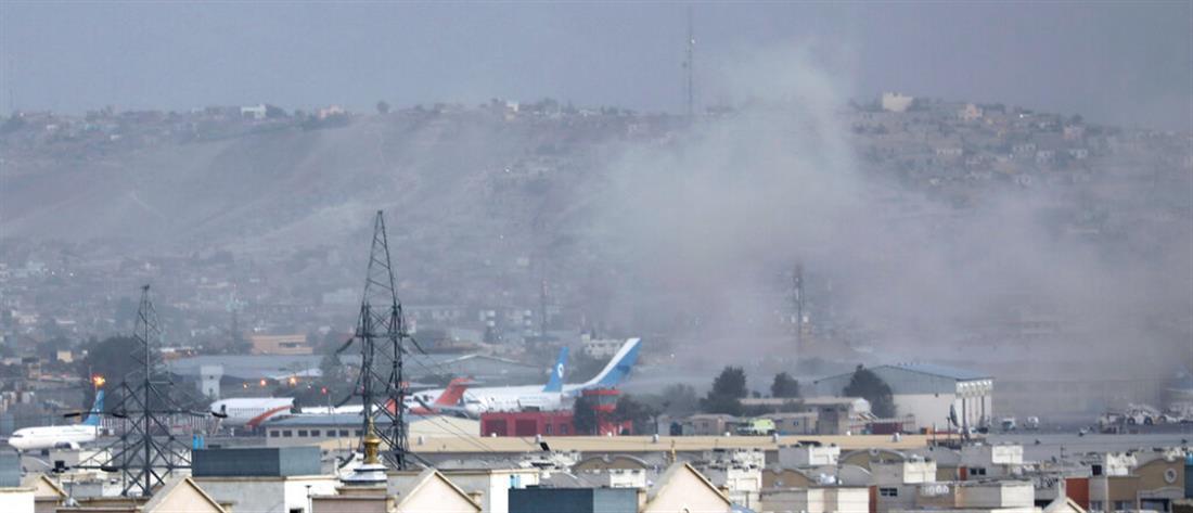 Αφγανιστάν: αυξάνονται οι νεκροί από την έκρηξη στο αεροδρόμιο