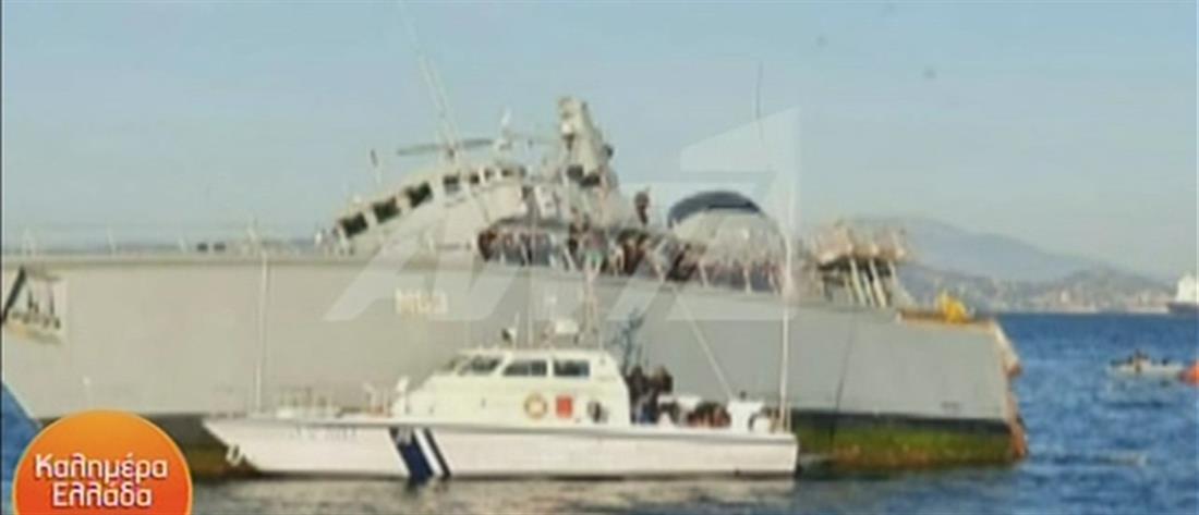 Σύγκρουση - πλοίο του Πολεμικού Ναυτικού - Πειραιάς