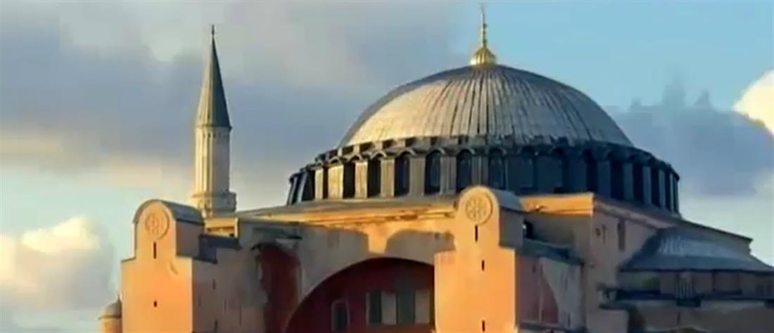 Βαρθολομαίος για Αγία Σοφία: Αν γίνει τζαμί θα στρέψει τους Χριστιανούς κατά του Ισλάμ