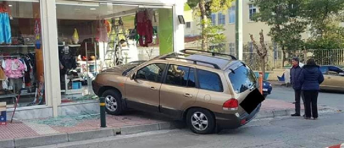 Απίστευτο τροχαίο: αυτοκίνητο κατέληξε σε τζαμαρία καταστήματος (εικόνες)