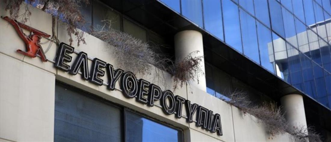Πέθανε ο Χρήστος Σιαμαντάς
