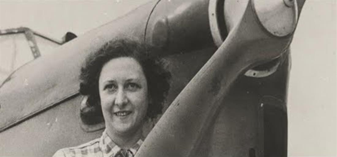 Maude Bonney