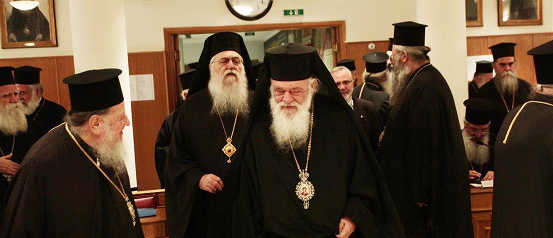 """Ιερά Σύνοδος: Έκκληση Ιερώνυμου στους Μητροπολίτες να μην """"απαξιωθεί"""" η συμφωνία με τον Τσίπρα"""