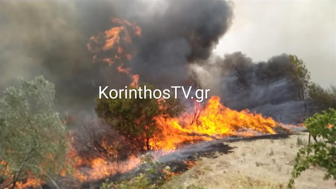 Φωτιά - Κορινθία