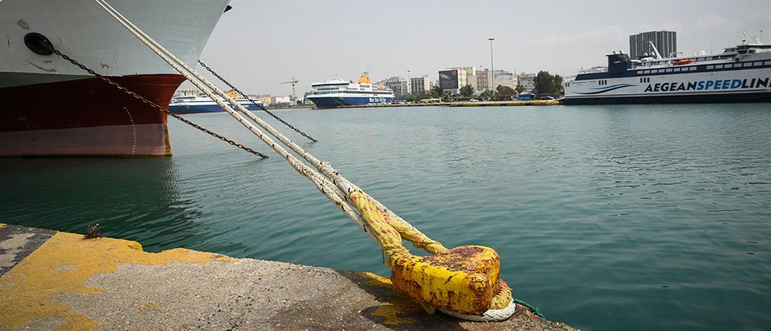 Απεργία των πλοηγών στα λιμάνια - Προβλήματα στις μεταφορές