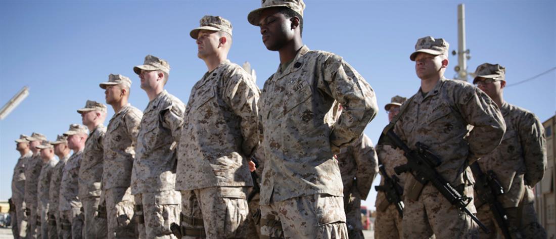 Οι ΗΠΑ αποσύρουν τα στρατεύματά τους από το Αφγανιστάν