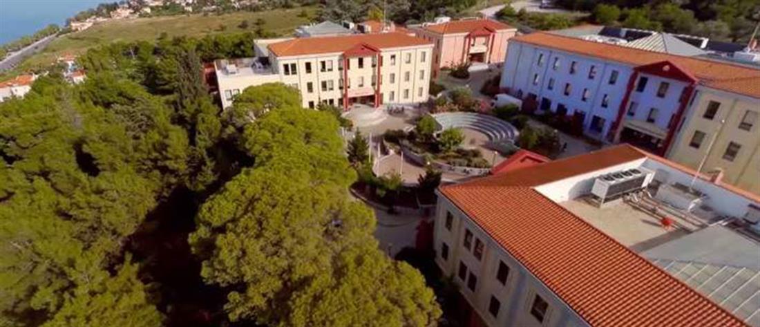 Φάκελος με ύποπτη σκόνη στο Πανεπιστήμιο Αιγαίου