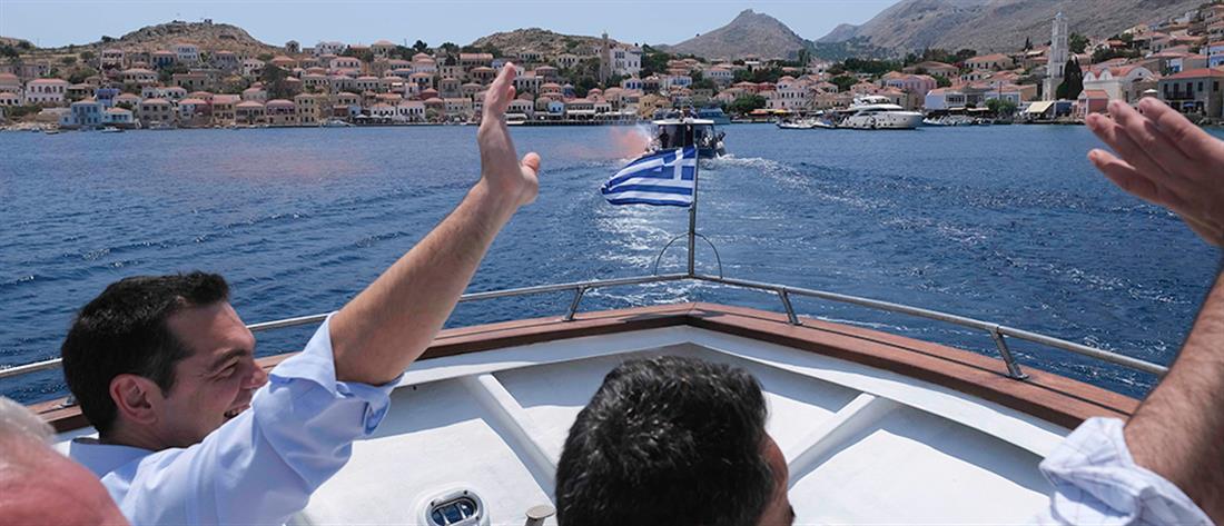 Τσίπρας: Κατάργηση του ΕΝΦΙΑ σε νησιά με κάτω από 1000 κατοίκους