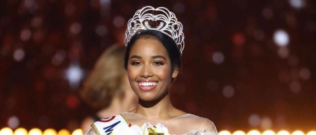 Μήνυση για τα ρατσιστικά σχόλια σε βάρος της Μις Γαλλία