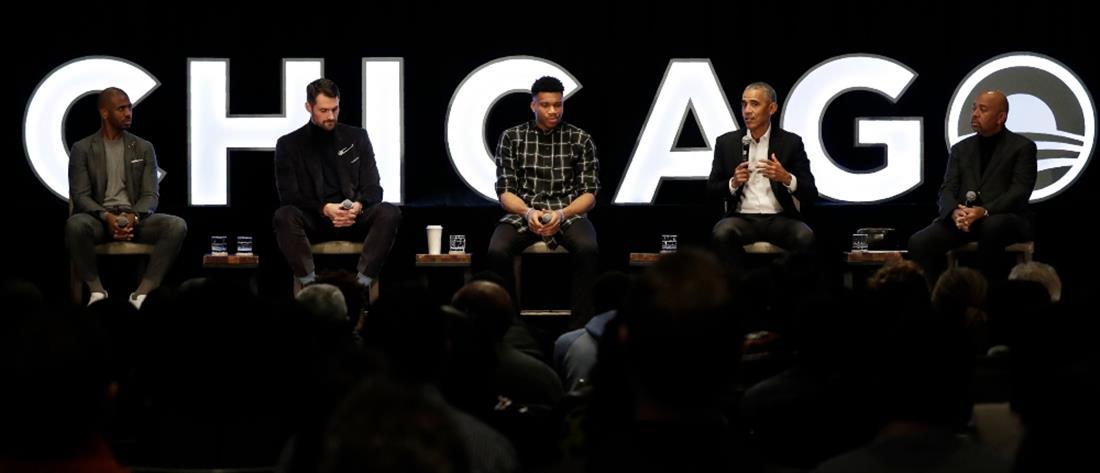 Αντετοκούνμπο στο Obama Foundation: Αν το έκανα εγώ, μπορείτε και εσείς (εικόνες)