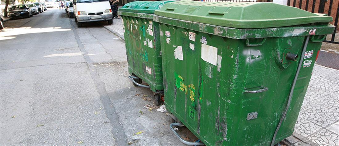 Πέταξε τις οικονομίες μιας ζωής στα σκουπίδια