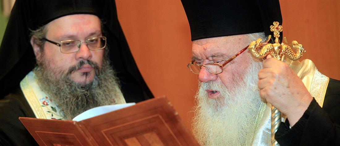 Συγκαλείται εκτάκτως η Ιερά Σύνοδος για τα συλλαλητήρια
