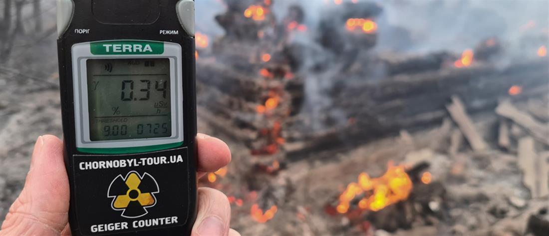 Αύξηση των επιπέδων ραδιενέργειας από τη φωτιά στο Τσερνόμπιλ (εικόνες)