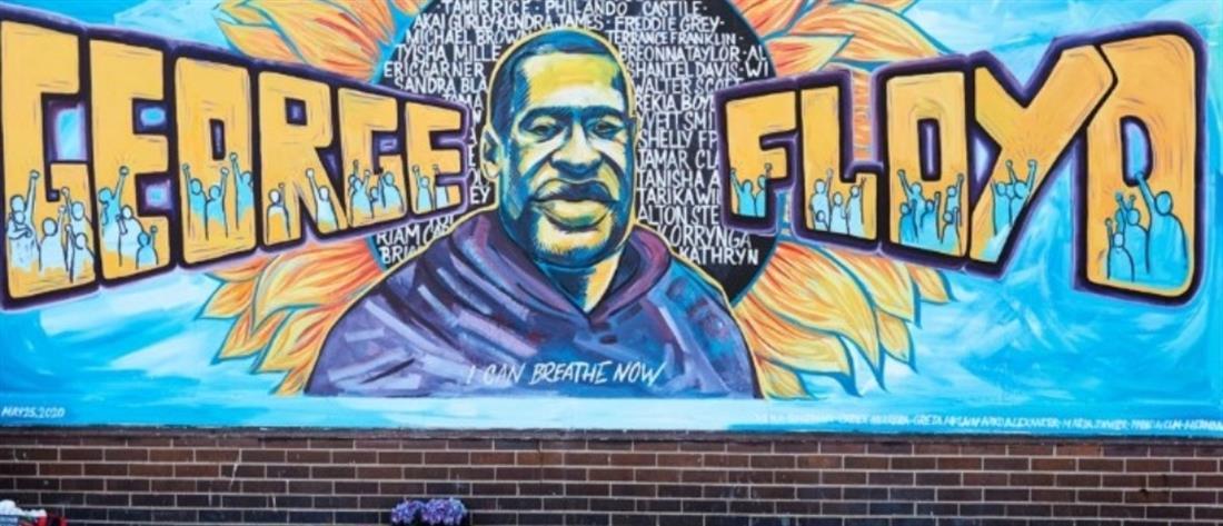 Τζορτζ Φλόιντ: αστέρια του NBA διαδηλώνουν εναντίον του ρατσισμού