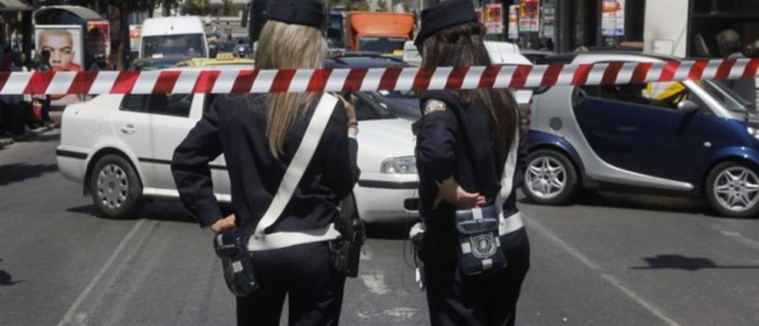 Διακοπή κυκλοφορίας στη Συγγρού