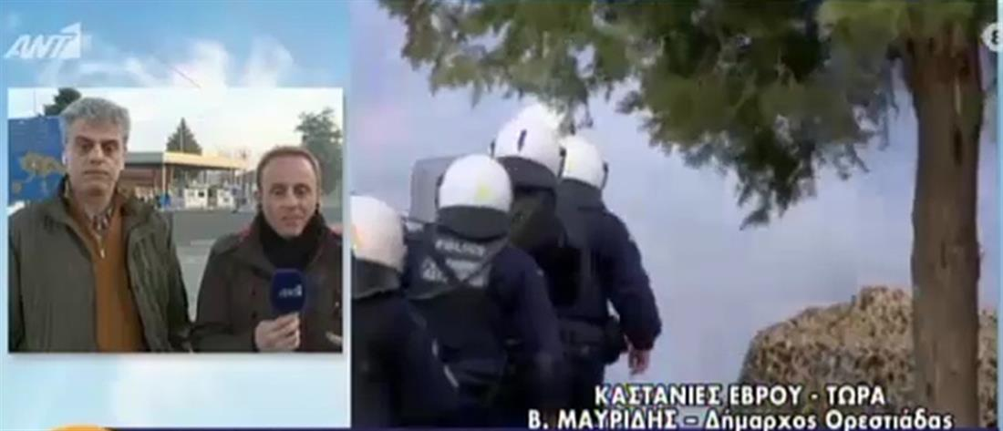 Δήμαρχος Ορεστιάδας στον ΑΝΤ1: Οργανωμένη επίθεση με drones και χημικά