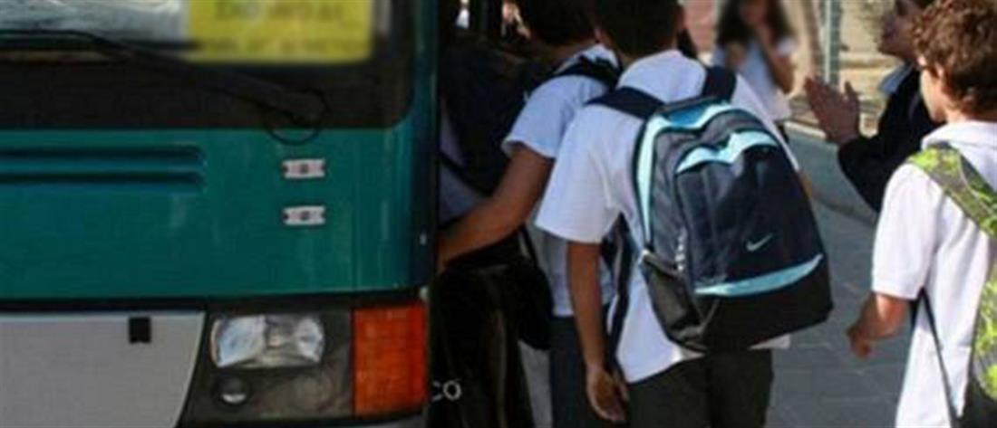 """Ταξιδιωτικό γραφείο """"άδειασε"""" μαθητές και ξέμειναν στην Φρανκφούρτη"""