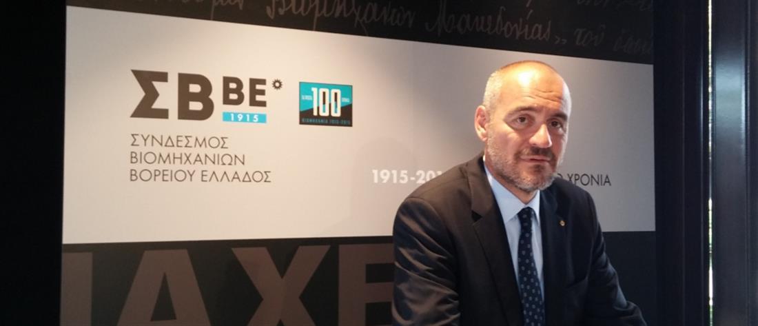"""ΣΒΒΕ: Το """"Μακεδονία"""" στις εμπορικές επωνυμίες ανήκει μόνο στην Ελλάδα"""
