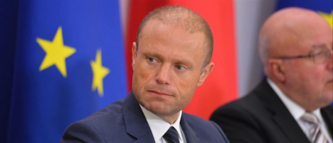 Προς παραίτηση ο Πρωθυπουργός της Μάλτας