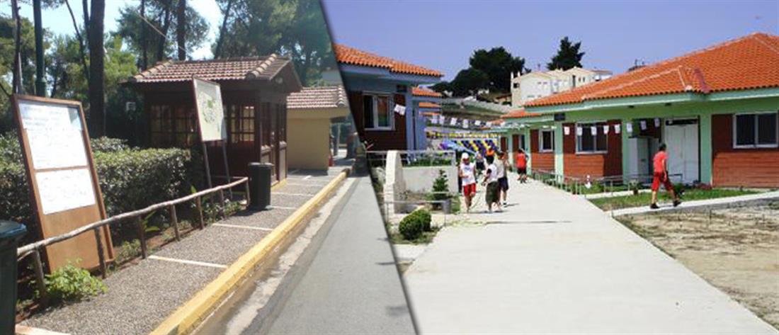 Έως τέλη Μαΐου οι αιτήσεις για τις παιδικές κατασκηνώσεις του Δήμου Αθηναίων