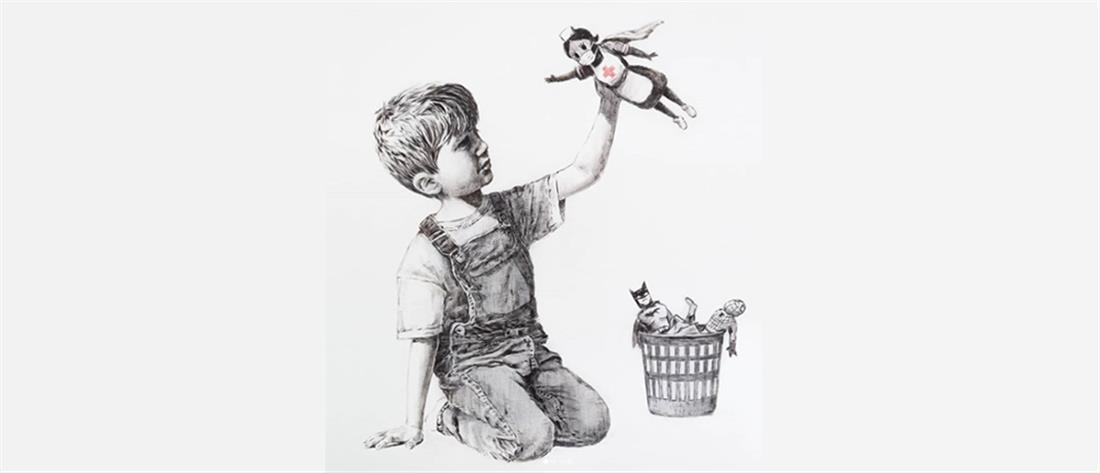 Σε νοσοκομείο με σούπερ ήρωες το νέο έργο του Banksy (εικόνες)