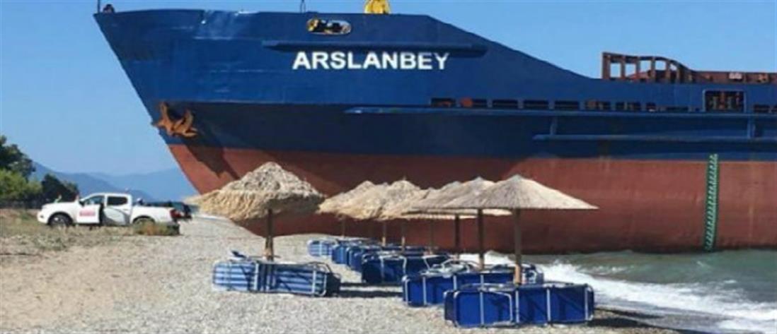 Αποκολλήθηκε το φορτηγό πλοίο που προσάραξε στην Εύβοια